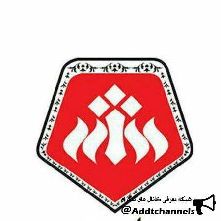کانال موسسه فرهنگی هنری مدیران شیوه