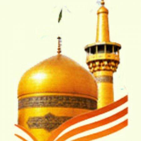 کانال انتشارات خادم الرضا (ع)