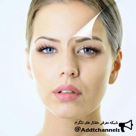 کانال درمان و مراقبت از پوست