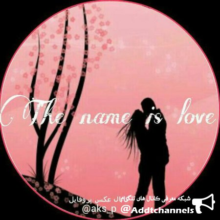 کانال THE NAME IS LOVE