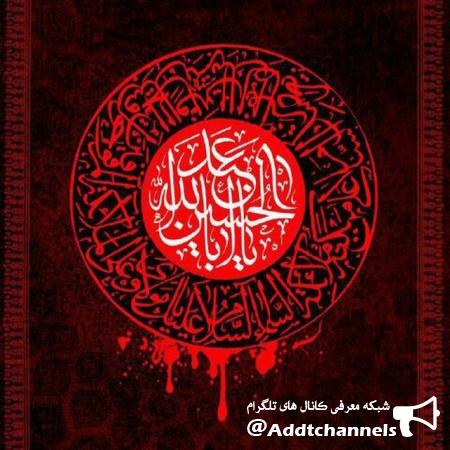 کانال فرهنگی امام حسن مجتبی علیه السلام