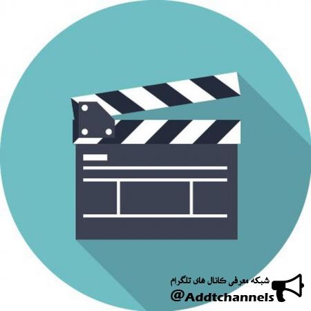 کانال دانلود فیلم و سریال ها