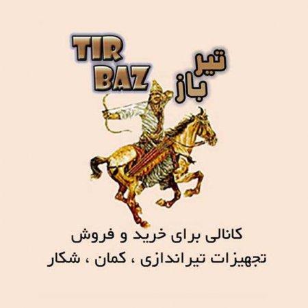 کانال تیرباز TirBaz