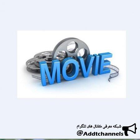 کانال دانلود مستقیم فیلم