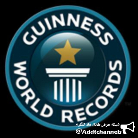 کانال رکوردهای جهان(گینس)