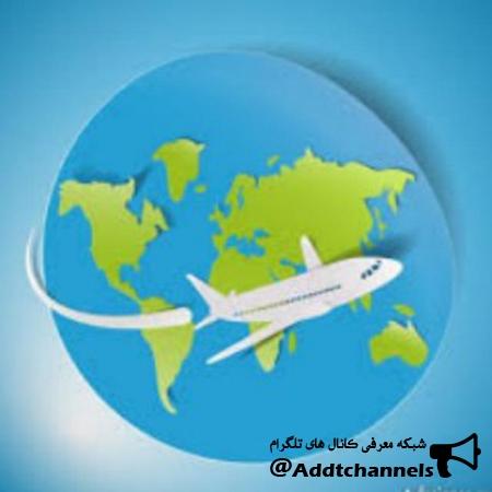 کانال English for tourism