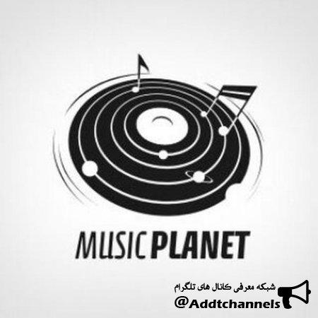 کانال NewMusic