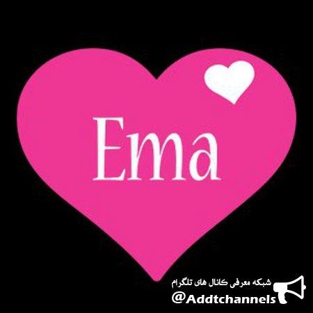 کانال Ema shop