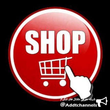 کانال فروشگاه اینترنتی فینال اِستور