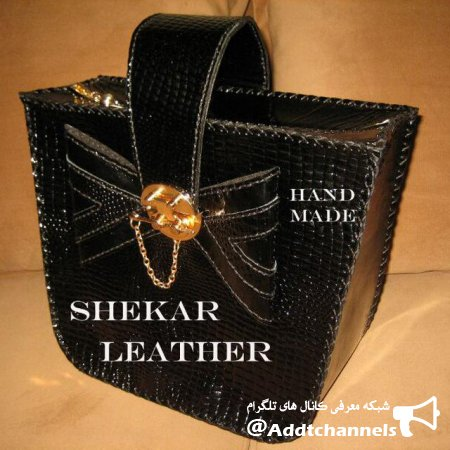 کانال Shekar leather