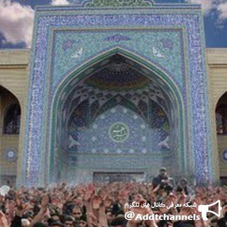 کانال حسینیه اعظم زنجان