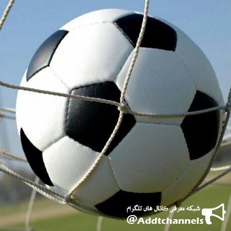 کانال Footballand