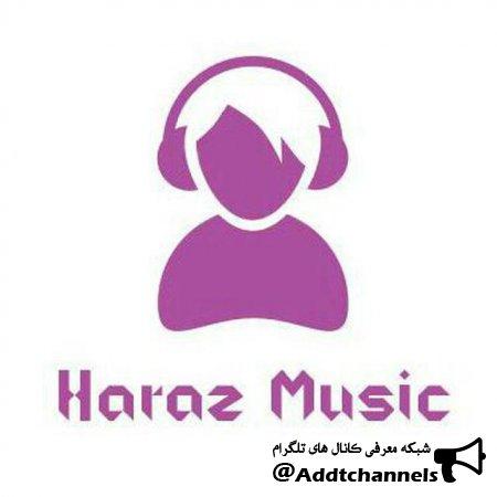 کانال هراز موزیک