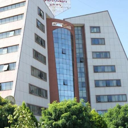 کانال دانشگاه آزاد ساری