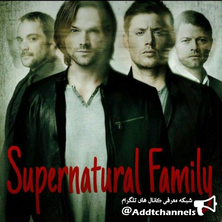 کانال Supernatural family