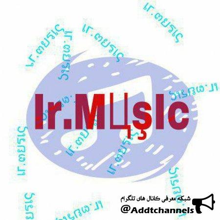 کانال IR.MUSIC