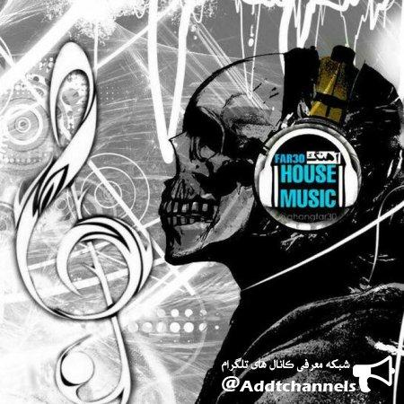 کانال House music