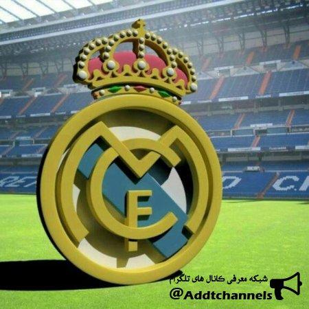 کانال Real Madrid