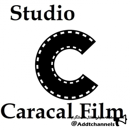 کانال Caracal Studio