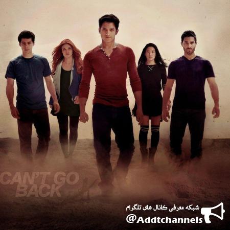 کانال طرفداران سریال Teen Wolf