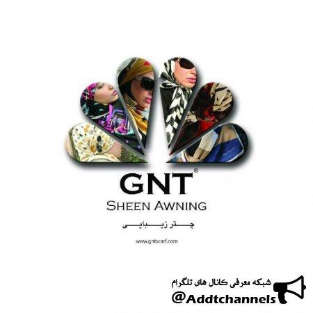 کانال GNT SCARF