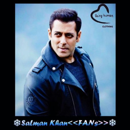 کانال سلمان خان