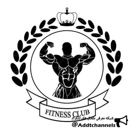 کانال ورزشی