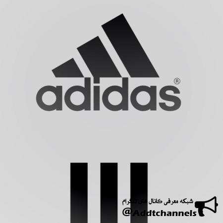کانال Adidas