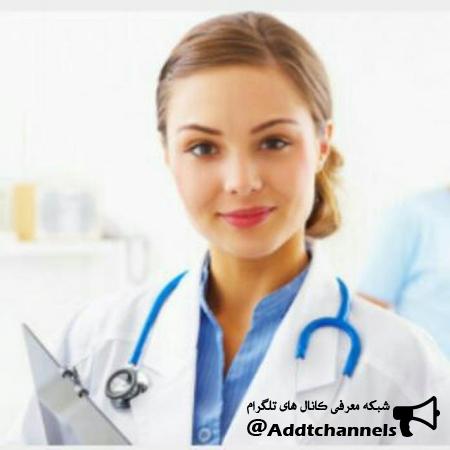 کانال پزشکی برای همه