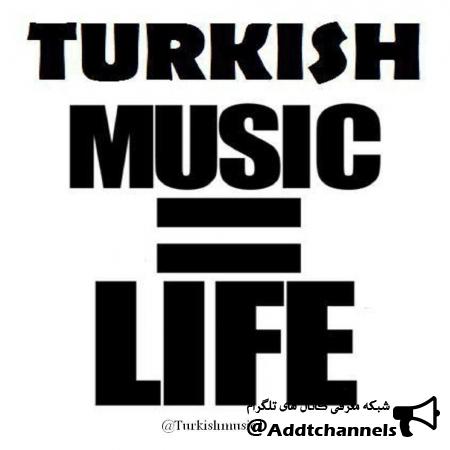 کانال ترکیش موزیک