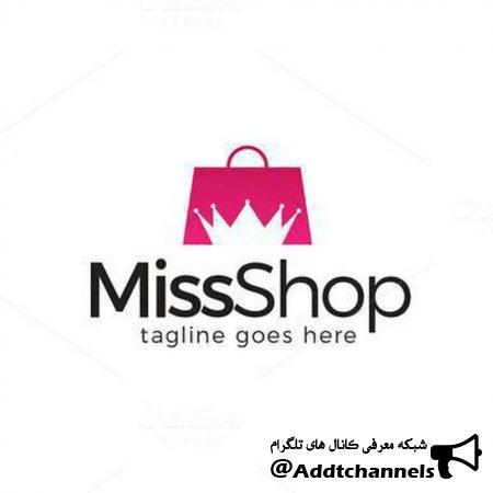 کانال missShop