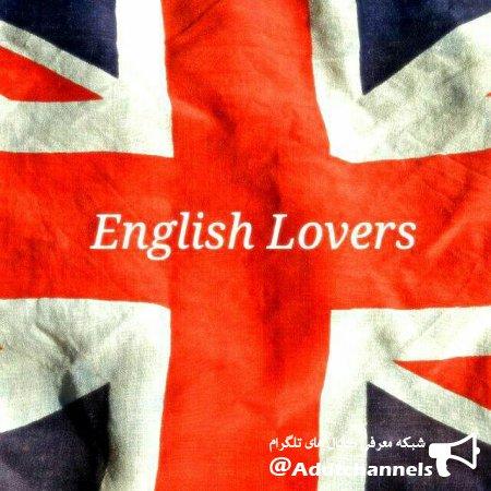 کانال english_lovers