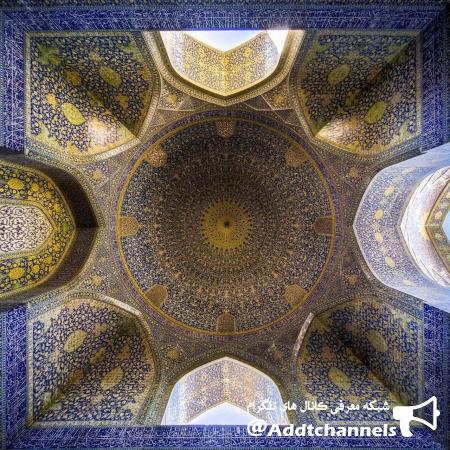 کانال اصفهان نصف جهان