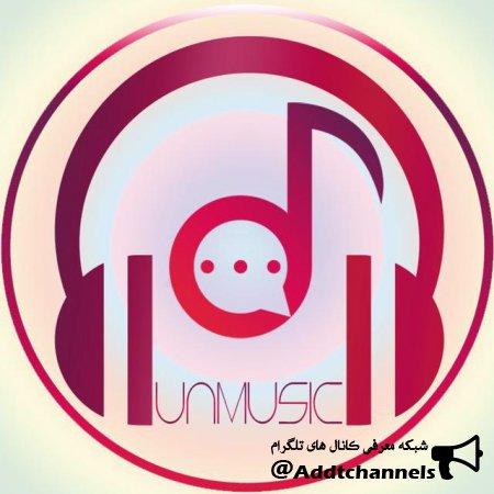 کانال UnMusic