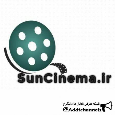 کانال فراخوان جشنواره و فیلم