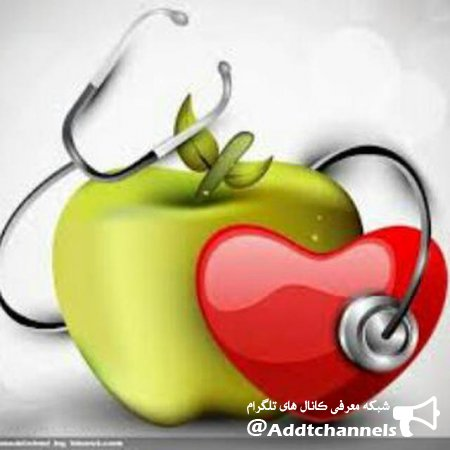 کانال سلامت جسم