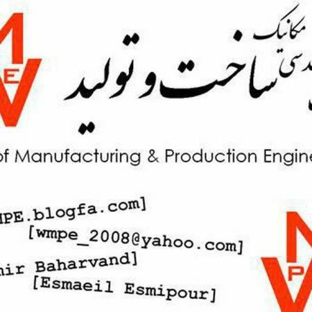 کانال مهندسی مکانیک