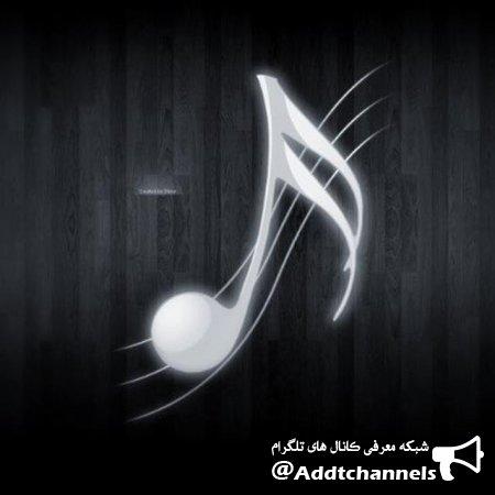 کانال Lordmusic