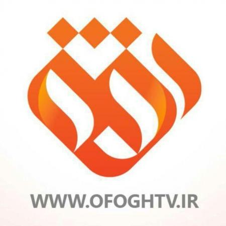 کانال رسمی شبکه افق
