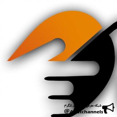 کانال مشاورین دیجیتال