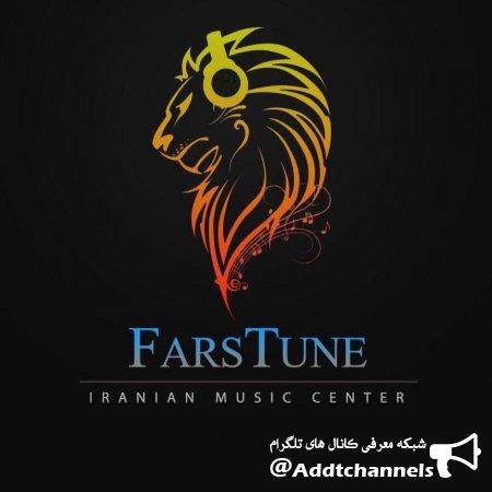 کانال FarsTune