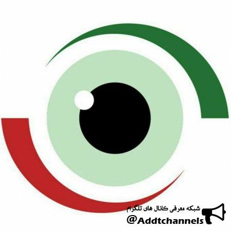 کانال سیری در ایران