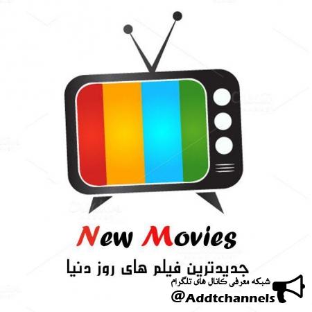 کانال فیلم های اکران شده