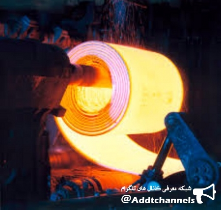 کانال Metallurgy