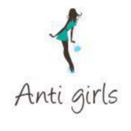 کانال ضد دختر
