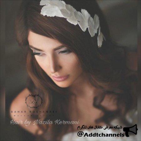 کانال Bahar Roshanaei Makeup