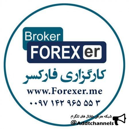 کانال بازار مالی
