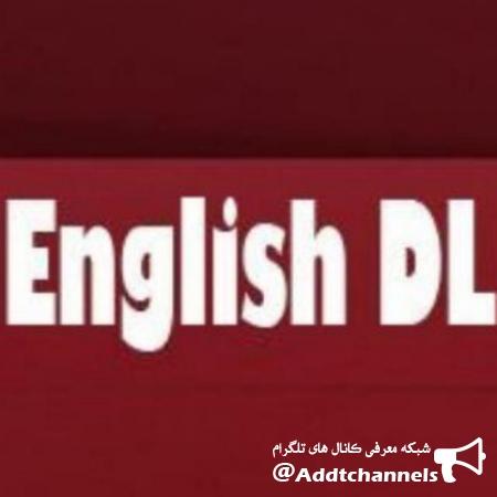 کانال کتاب آموزش زبان انگلیسی