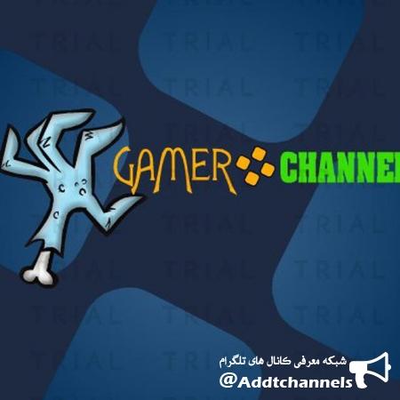 کانال Gamer