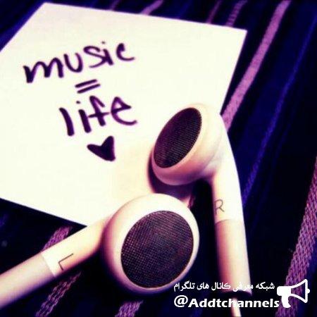 کانال گیک موزیک